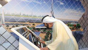 güneş kulesi ile elektrik üretim kapasitesi ve enerji